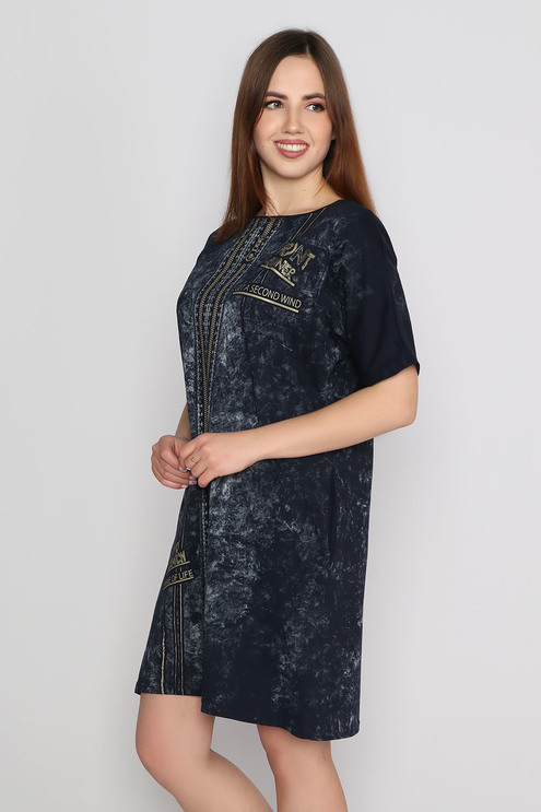 """Платье """"Фронт"""", темно-синий"""
