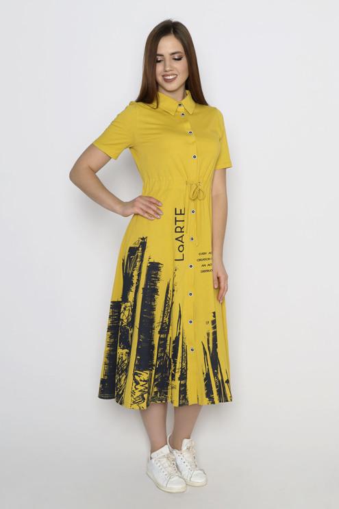 "Платье ""Стрит-арт"", горчица"