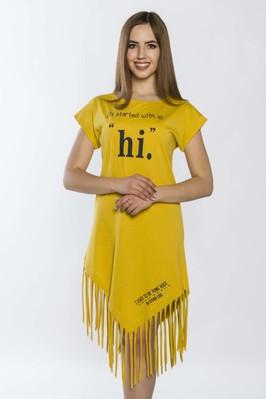 "Платье ""Hi"", горчица"